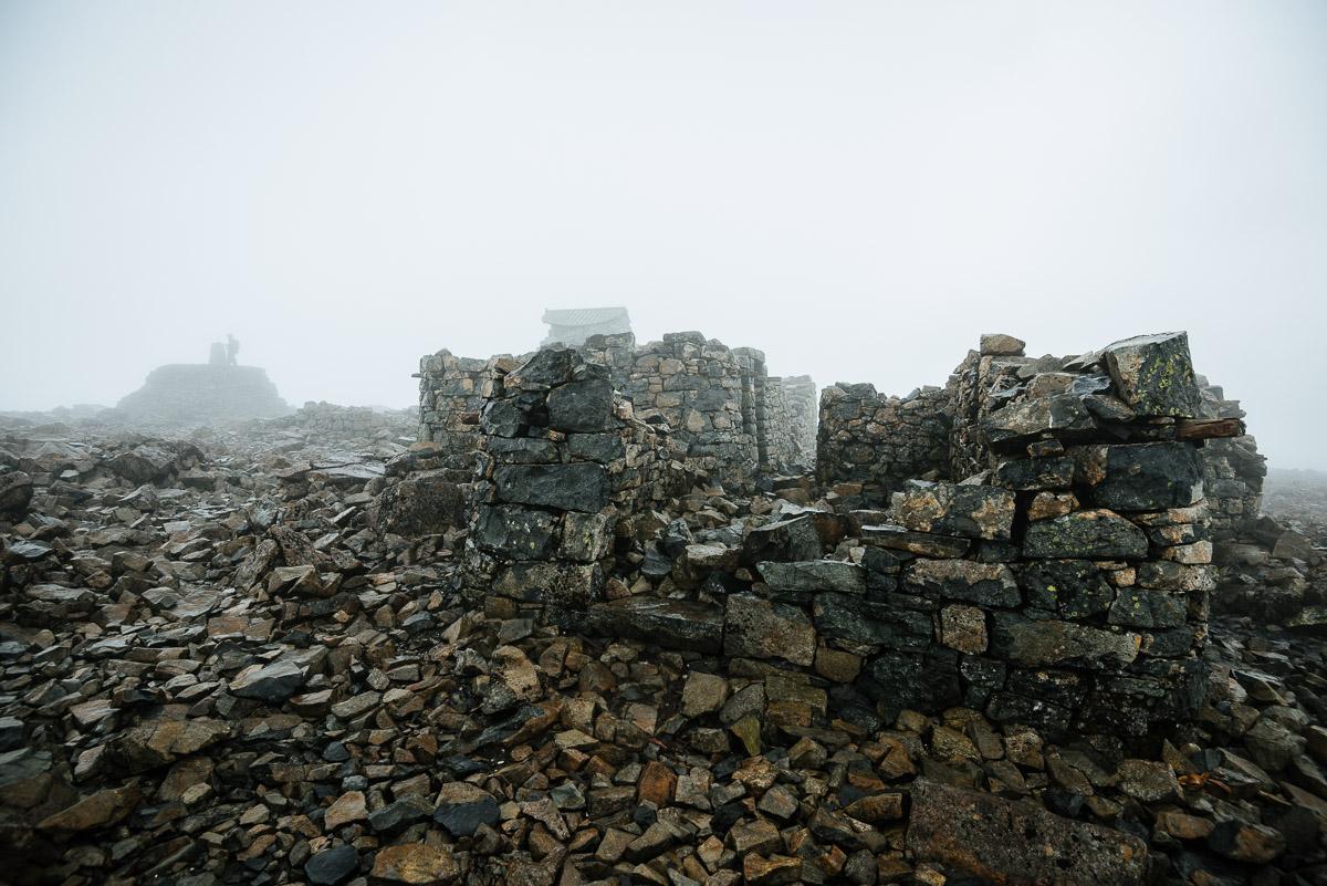 Gipfel des Ben Nevis (Nevis Range)